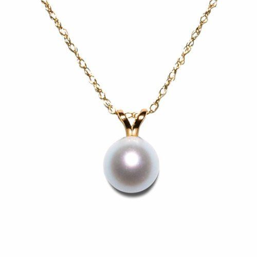 14k Yellow Gold 7.5-8mm Freshwater Cultured Pearl Pendant, 18""